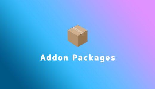 追加データの管理機能「AddonPackages」について